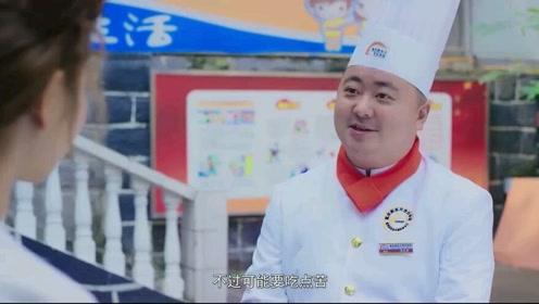 看来厨师这个行业,身材质量令人堪忧啊