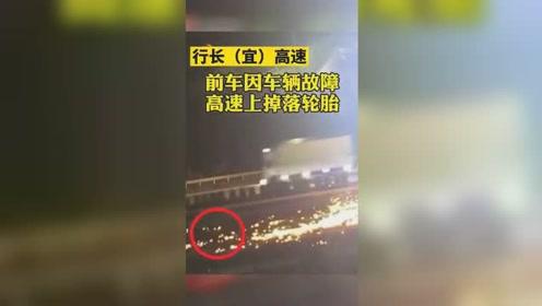 高速上飞过来一轮胎!直接撞进后车驾驶室!司机被弹飞!