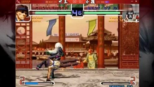 拳皇02 小孩模仿程龙使用女角色对战吖王 升龙真能气死人