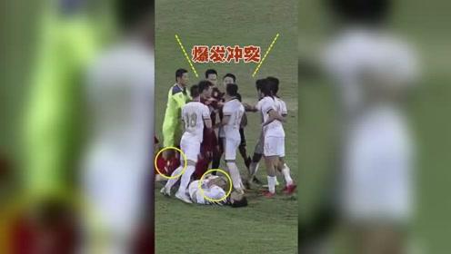 惊天反判?中甲球员遭飞踹受伤,竟被红牌悲催罚下!