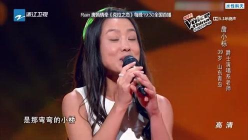 好声音:在好声音上唱爵士,可见非常不简单,还给导师唱转身了