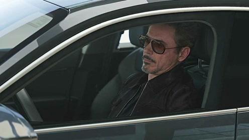 钢铁侠开跑车出门,美队虽然有车,可跟钢铁侠一比太寒酸了
