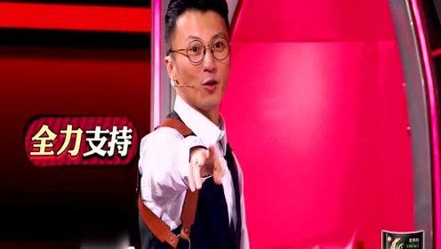 中国好声音:选手遗憾遭淘汰,谢霆锋放话一起做音乐!
