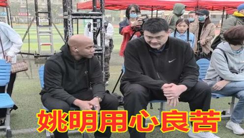好消息!姚明搞定CBA两大名帅,中国男篮有望逆袭,郭艾伦兴奋!