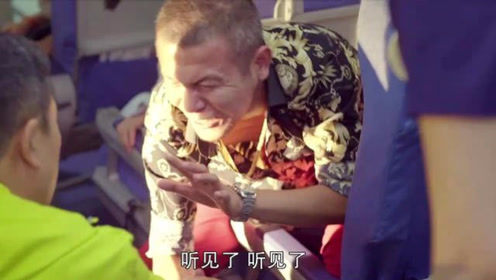 我的老师:王晓晨被流氓欺负,张嘉译反手一招让他投降,太帅了