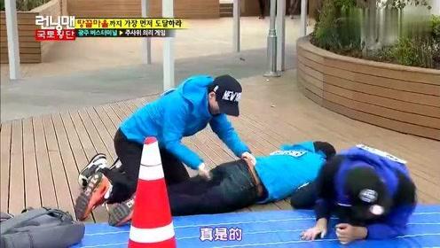 RM:直接笑喷了,韩国男星在跑男留下历史性一页的顶级骗局!