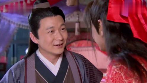 刘枫九妹演戏骗大牛,九妹送别家人迎接婚后新生活!