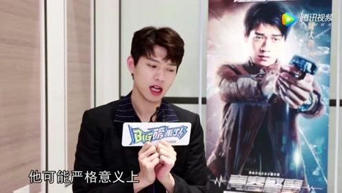 张艺兴表示只想做音乐,魏大勋谈论唐一修角色,徐志贤表示压力大