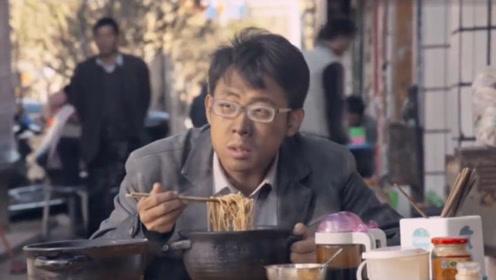 张译演技炸裂的瞬间,吃面这一段,被电影学院收入视频教材