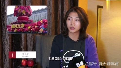 中国女排颜妮袁心玥领衔副攻组回忆去年女排世界杯夺冠难忘的瞬间!