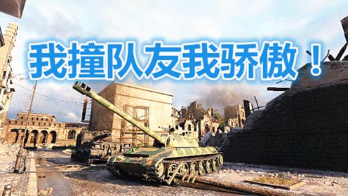 坦克世界:出拳没章法碰到对面也没章法,乱披风拳法获胜!