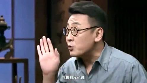 圆桌派:香港人第一次来内地旅游,结果被火车上的广播给吓到了