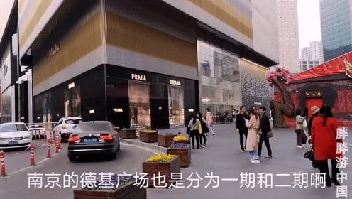 实拍南京最贵的商场,全国奢饰品排名第一,一般人只能看看