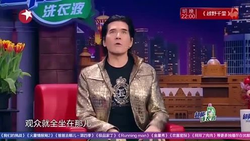 金星秀:费翔在百老汇演音乐剧,舞台出事故,演员巧妙救场了!