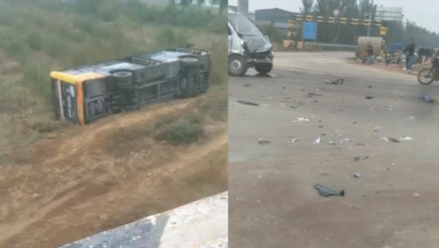 山东曲阜一公交车被追尾侧翻入g 致4人受轻微擦伤