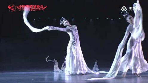 武汉音乐学院《涟漪》第十二届荷花奖古典舞评奖