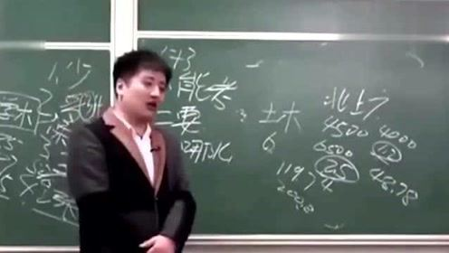 张雪峰直言北京是真的不好混,这样一番话,太实在了!
