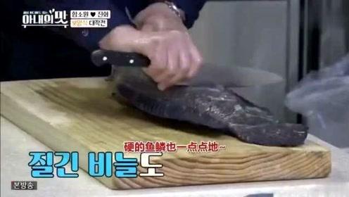 韩综:咸素媛坐月子,中国公公下厨炖鱼汤,韩国主持人看呆了!