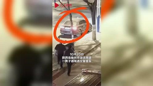 男子酒驾被查弃车逃跑,下一秒直接扎进特警怀里