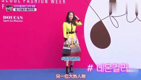 韩国综艺:陈华、咸素媛出现在时装周,二人秀起了恩爱,太甜蜜了