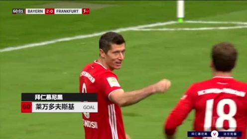 【德甲】拜仁5-0法兰克福 莱万帽子戏法萨内世界波穆夏拉破门!