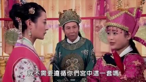 包青天:小侠艾虎奉命保护庞妃,重换回女子官服,真是太漂亮了!