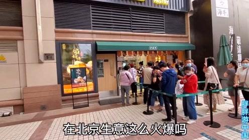 北京二环,实拍发生的真人真事,镜头记录全程