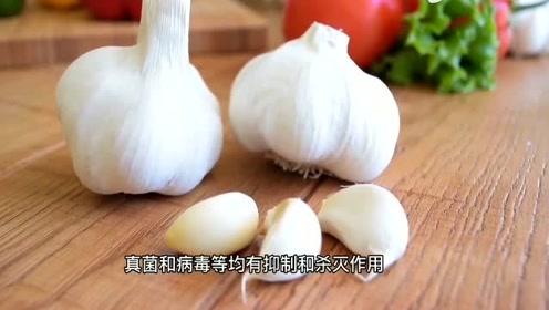 """大蒜,是钟南山院士推荐的""""超级健康食物"""",看看你吃对了吗?"""