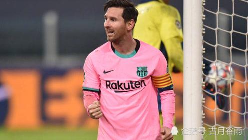 欧冠,巴萨客场2-0击败尤文,梅西点射
