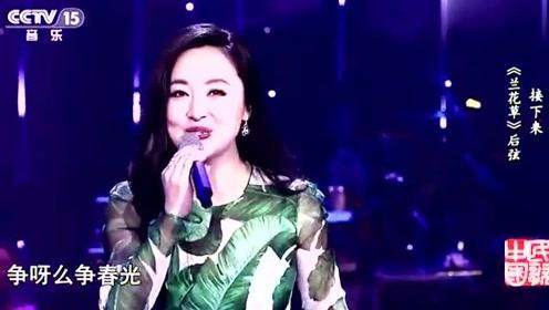 美女歌手周旋《采茶舞曲》,一首歌43年依旧动听,真是太美了!