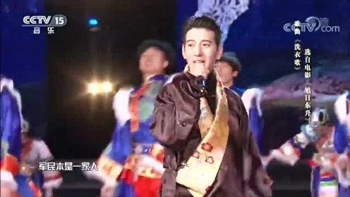 藏族歌手家蒲巴甲一首《洗衣歌》,藏族天籁回味经典,百听不厌!