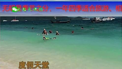 旅游度假的好去处泰国普吉岛