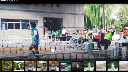 果然视频·寻找山东最美大学校园|潍坊科技学院:新血液下的潍科