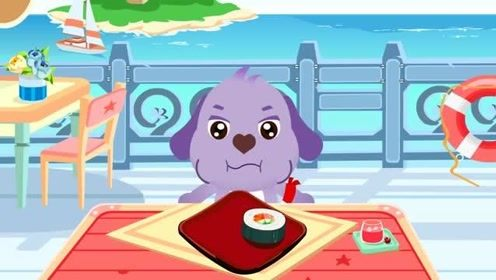 亲宝美食屋小游戏:《捏捏小寿司》宝宝形状与颜色认知启蒙游戏动画