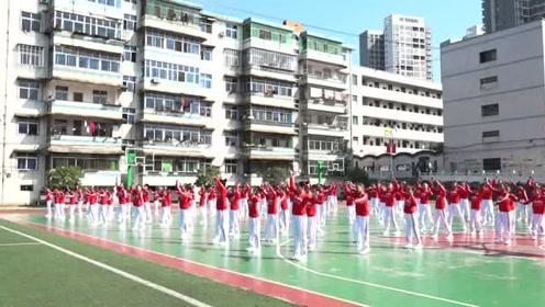 东风学校阳光体育大课间活动