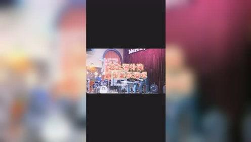 真田大叔吃遍上海老外滩爵士音乐酒吧