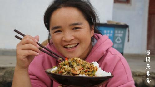 苗大姐自制萝卜叶酸菜,5天后一炒,一锅饭不够吃