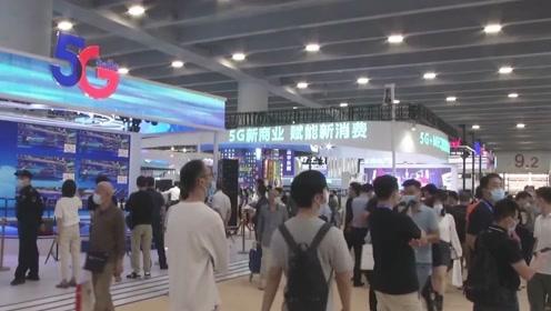 (电视通稿·国内·科技)2020世界5G大会月底将在广州举办