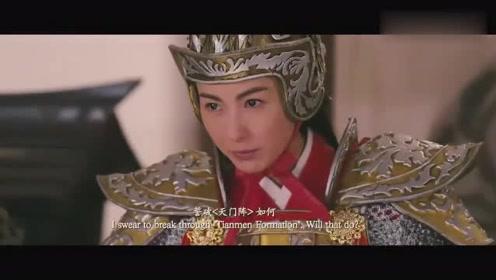 杨家军打了败仗,元帅也下落不明,女侍卫为保护不周自责不已