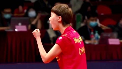 王曼昱4:0疯狂吊打日本乒乓一姐伊藤美诚!顺利晋级女单决赛,与陈梦会师
