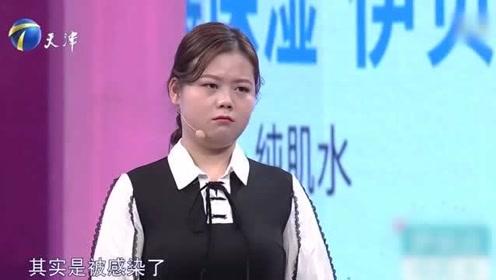 小伙恋爱太自私,就连旅游都比女友重要,瞿玮:他想要的只是需求!