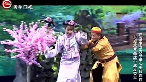 欢笑吧青春:后宫争宠大作战,女汉子吓哭皇帝