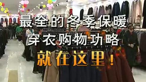 QQ视频20201127193851#生活窍门#