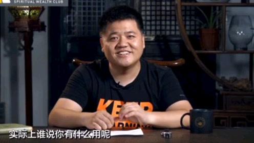 樊登:不要因为害怕失败而盲目坚持目标