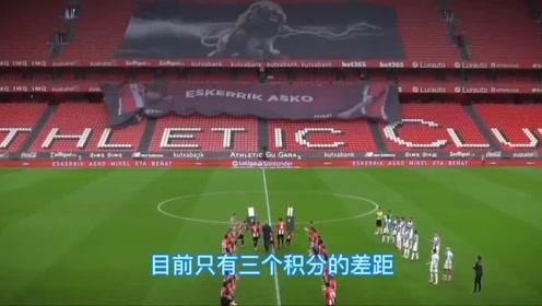 西甲预测 毕尔巴鄂竞技VS皇家贝蒂斯,毕尔巴鄂专治客场虫