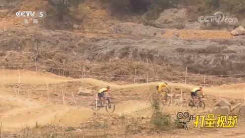 中国山地自行车联赛总决赛落幕