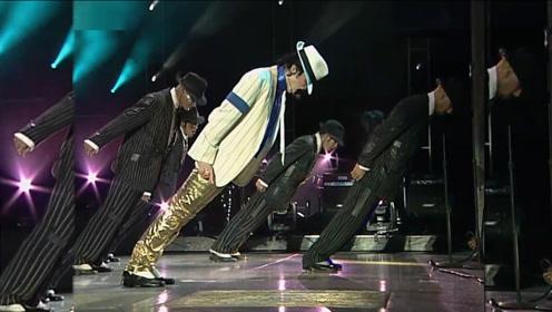迈克尔杰克逊当年,就是凭借这支舞一战封神!至今也没人能够做到