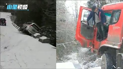 贵州一越野车下雪坡翻车,吊车前来救援也栽了,网友:葫芦娃救爷爷