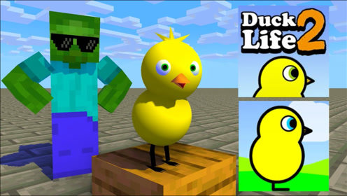 《我的世界怪物学院》搞笑动画:小黄鸭生存挑