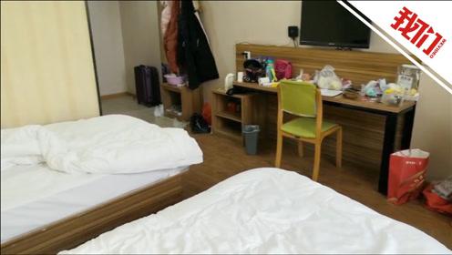石家庄市民拍视频记录一家四口隔离生活:每天测3次体温 政府免费提供食宿